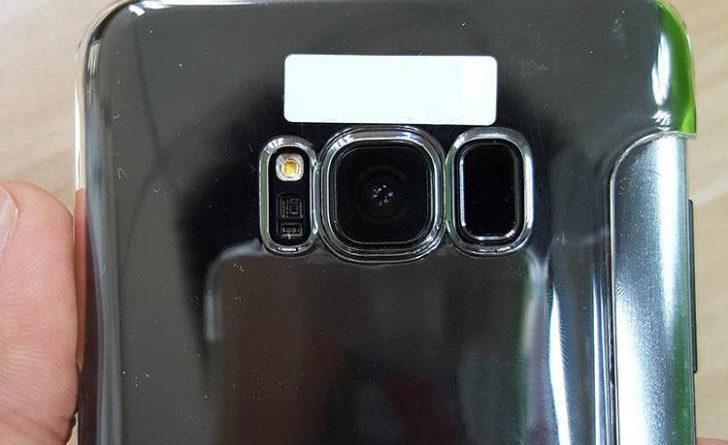 Samsung Galaxy S9 skaner linii papilarnych