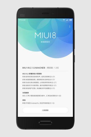 Xiaomi Mi 5 Android 7.0 Nougat MIUI 8.2 aktualizacja OTA