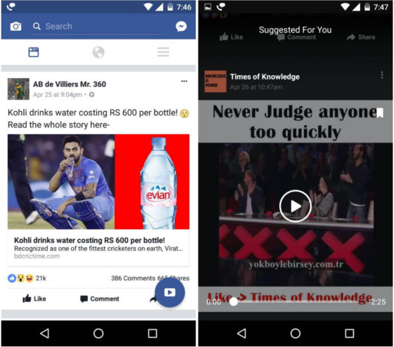 Facebook Android FAB sugestie wideo YouTube