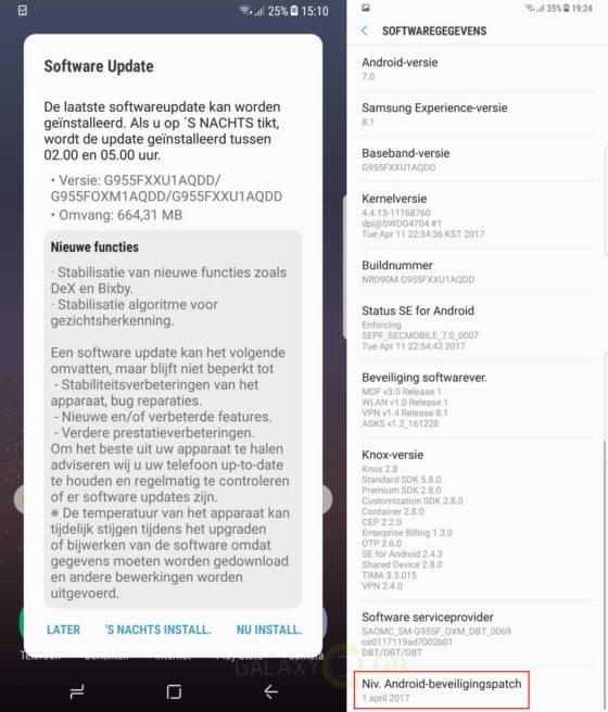 Samsung Galaxy S8 OTA aktualizacja AQDD kwietniowe poprawki bezpieczeństwa