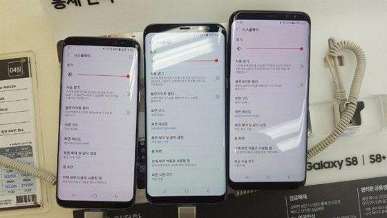 Samsung Galaxy S8 czerwony ekran