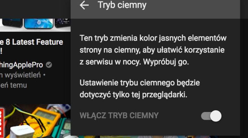 YouTube Dark mode tryb ciemny