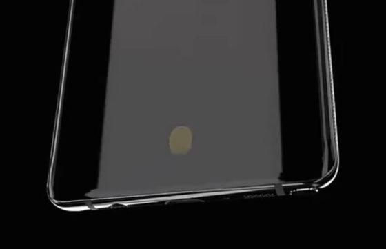 Samsung Galaxy Note 8 wizualizacja YouTube