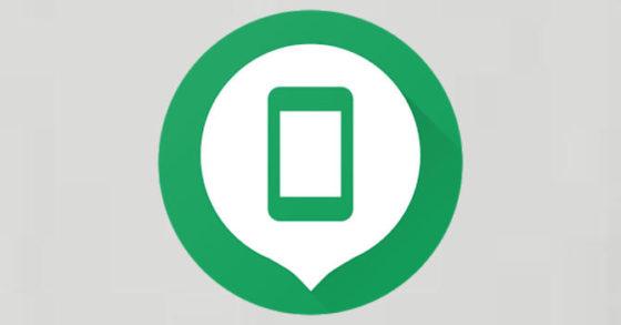 Znajdź moje urządzenie Android Google
