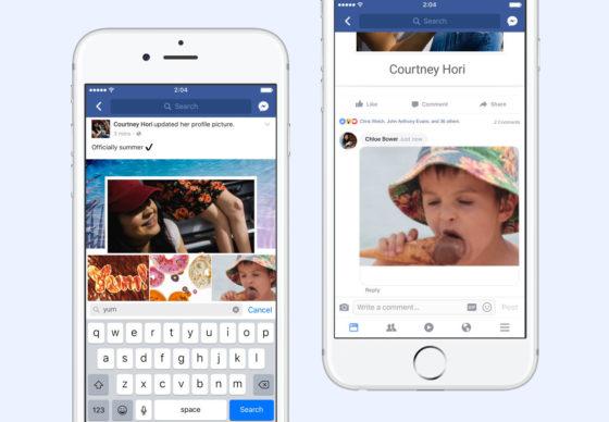 Facebook GIF-y