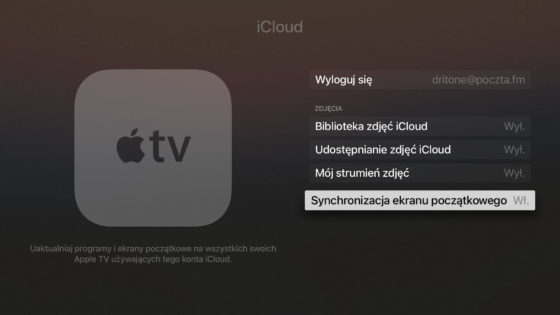 Apple TV 4 tvOS 11 beta 1