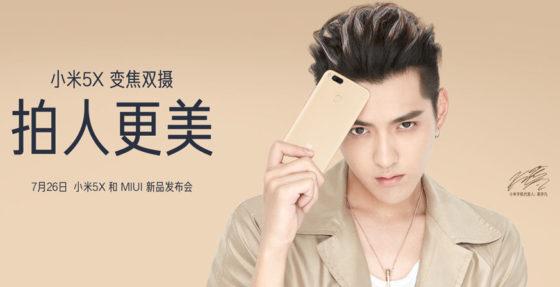Xiaomi Mi 5X teaser MIUI 9