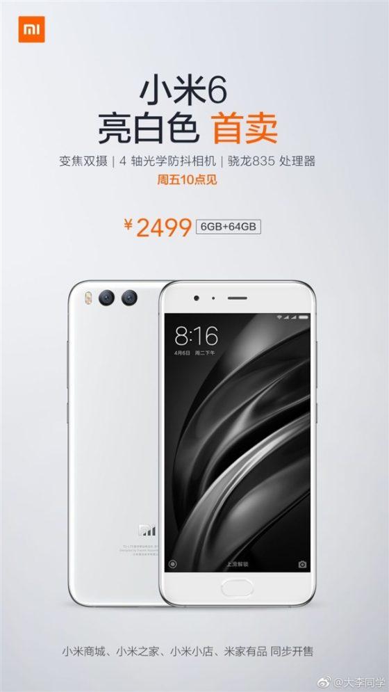 Xiaomi Mi 6 biały