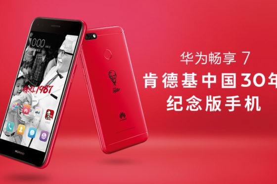Smartfon Huawei KFC