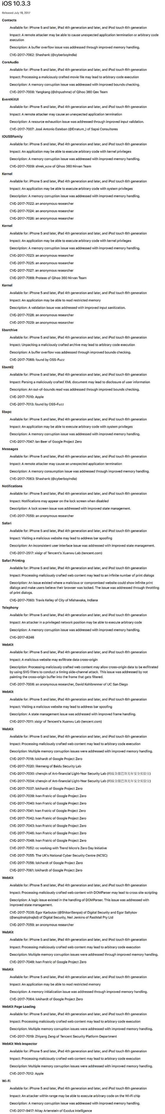 Apple iOS 10.3.3