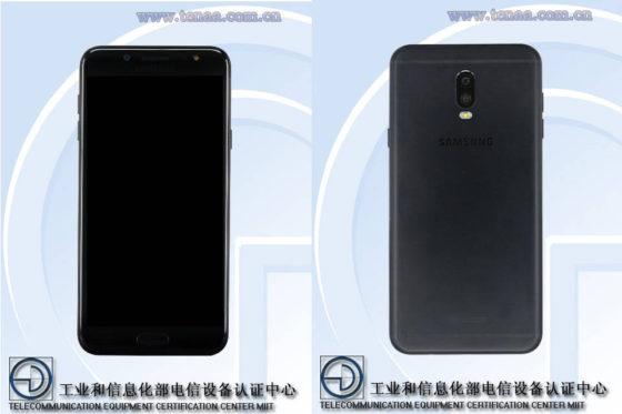 Samsung Galaxy C7 (2017) SM-C7100 TENAA
