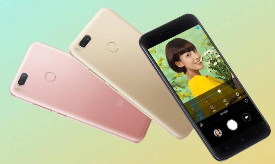 Xiaomi Mi 5X MIUI 9