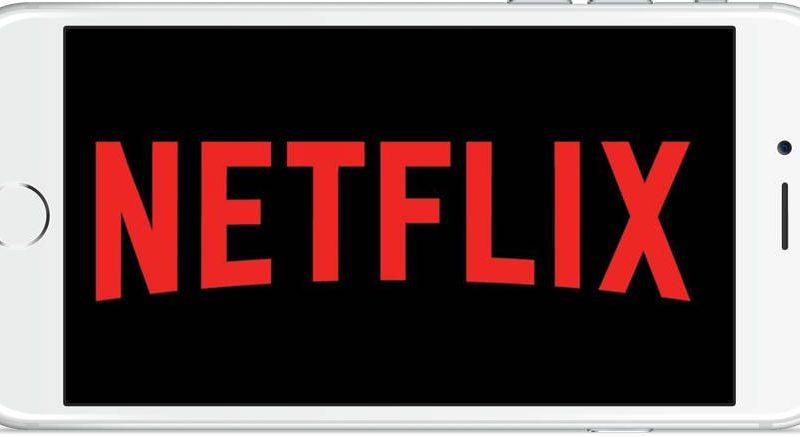 Netflix HDR iOS 11 iPhone