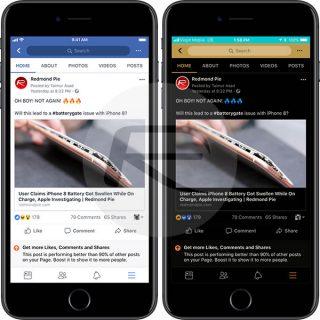 Facebook i Messenger ze wsparciem dla Odwrócenie