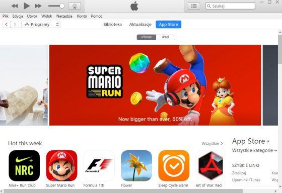 Apple iTunes 12.6.3 App Store
