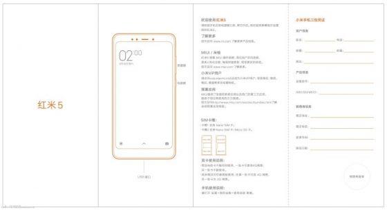 Xiaomi Redmi 5 instrukcja