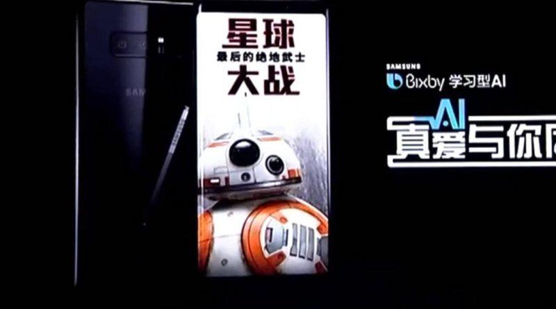 Samsung Galaxy Note 8 Star Wars Edition