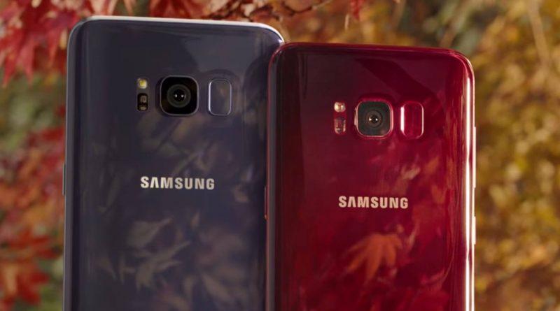 Samsung Galaxy S8 bordowy