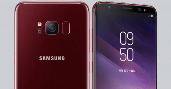 Samsung Galaxy S8 Burgundy Red