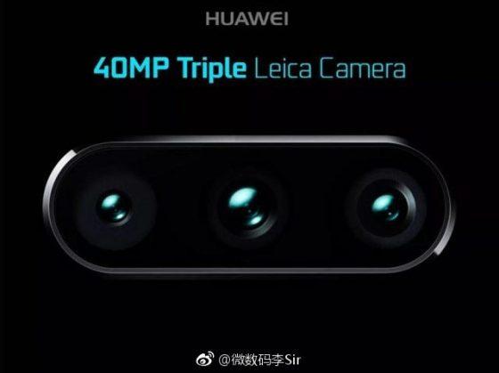 Huawei P11 aparat Leica