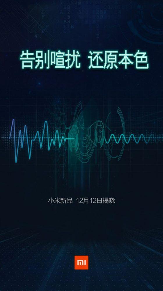 xiaomi słuchawki