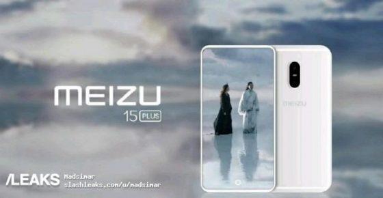 meizu-15-plus-560x290.jpg