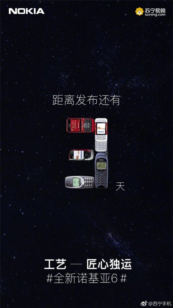 Nokia 6 (2018) kiedy premiera