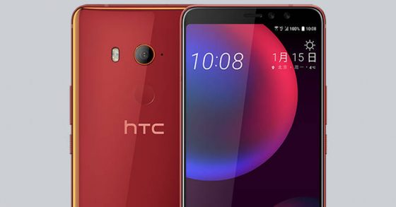 HTC U11 EYEs Harmony