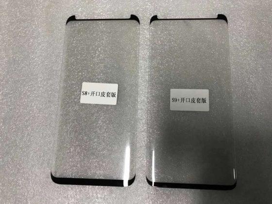 Samsung Galaxy S9 ochraniacz ekranu
