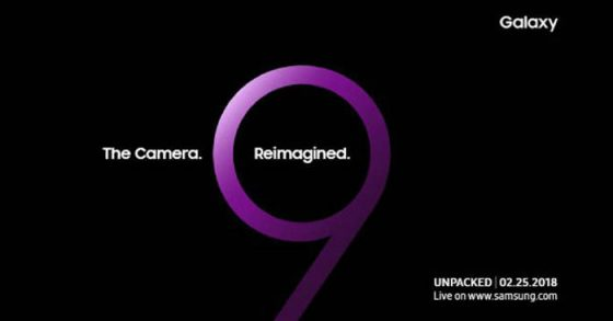 Samsung Galaxy S9 and Galaxy S9 + will debut on February 25