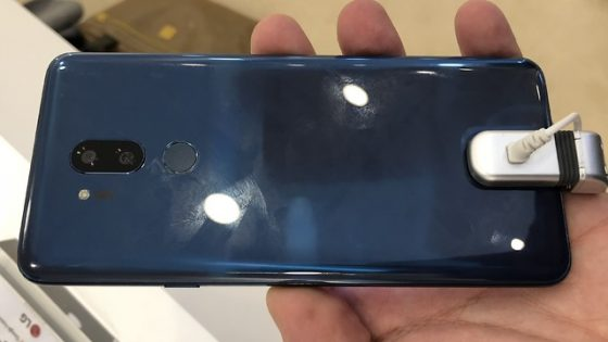 LG G7 Neo MWC 2018
