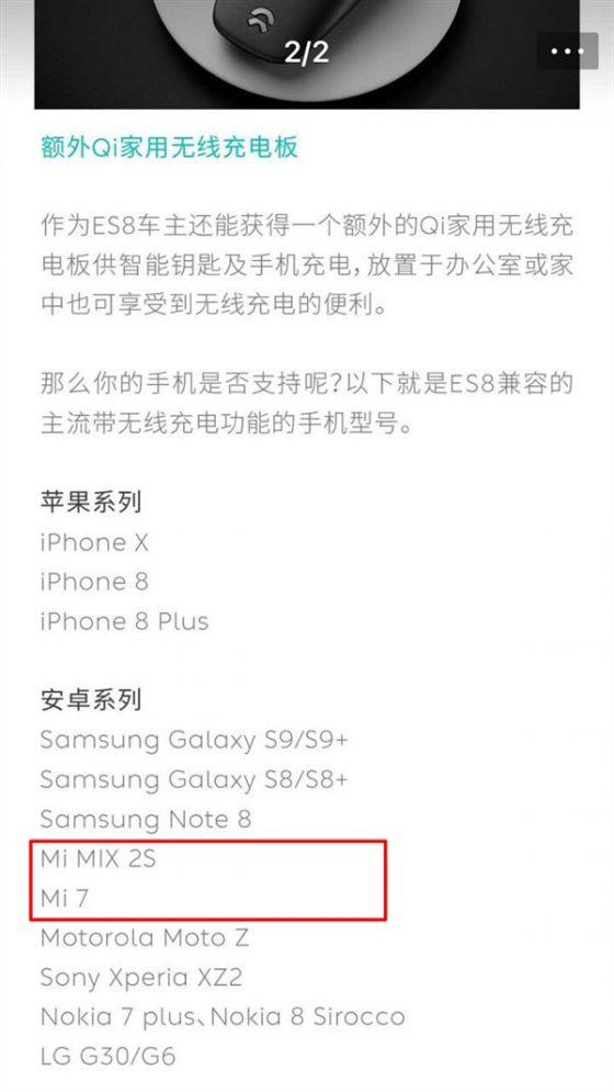 Xiaomi Mi 7 bezprzewodowe ładowanie
