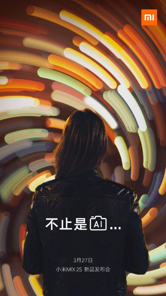 Xiaomi Mi Mix 2s aparat SI sztuczna inteligencja AI