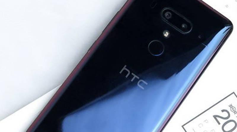 HTC U12 Plus cena specyfikacja
