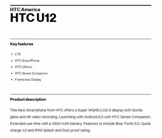 HTC U12 specyfikacja