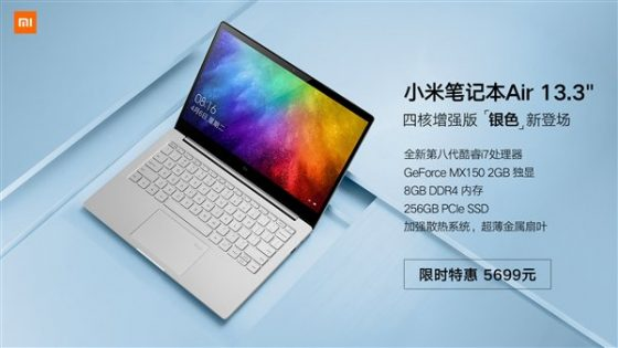 Xiaomi Mi Notebook Air srebrny cena