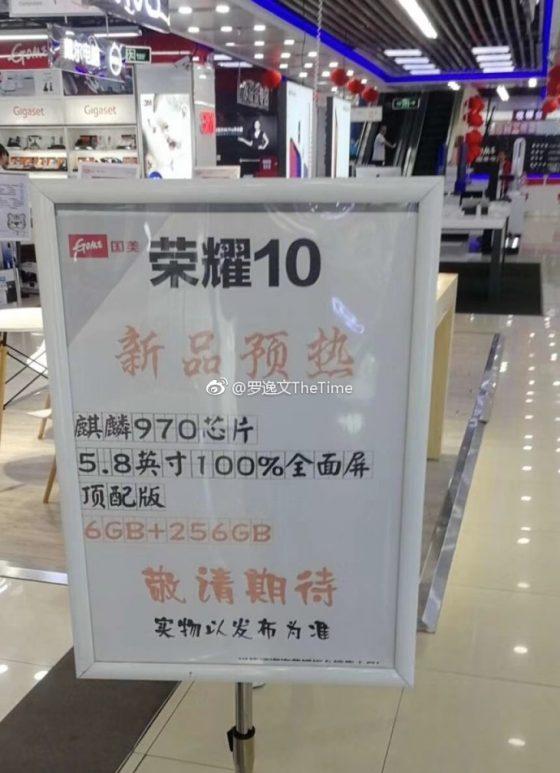Huawei P20 Honor 10