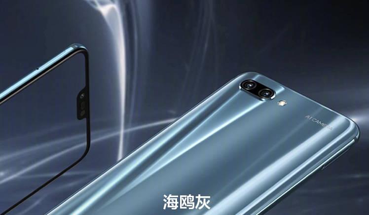 Honor 10 cena opinie Huawei P20