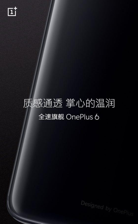 OnePlus 6 kiedy premiera teaser