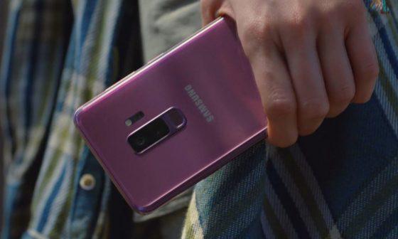 Samsung Galaxy S10 Plus Beyond X kiedy premiera czytnik linii papilarnych na ekranie Samsung Galaxy P1