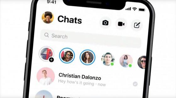 Nowy Facebook Messenger kiedy