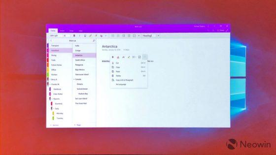 Microsoft fluent design Windows 10 BUILD 2018