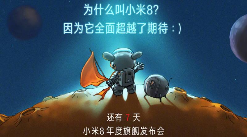 Xiaomi Mi 8 zamiast Xiaomi Mi 7 dlaczego