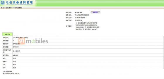 Xiaomi Redmi 6 TENAA