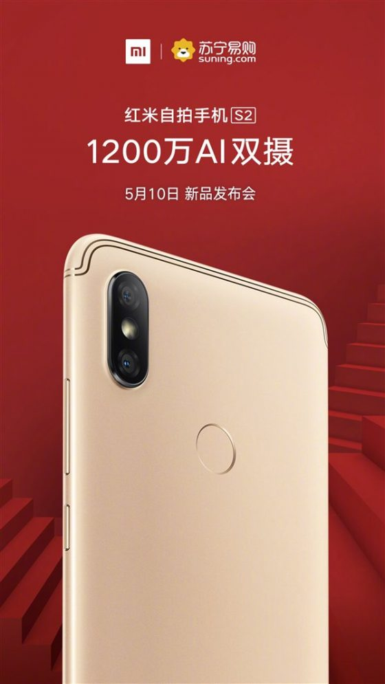 Xiaomi Redmi S2 aparat SI