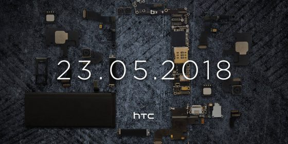 HTC U12 Plus kiedy