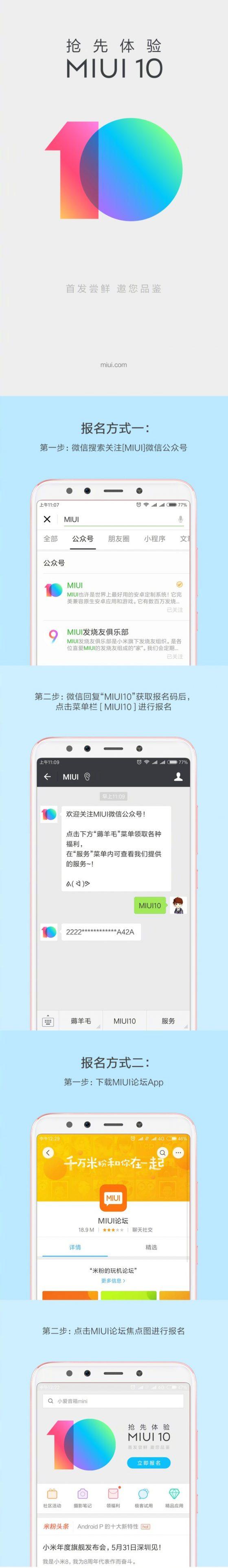 MIUI 10 Beta jakie smartfony Xiaomi kiedy