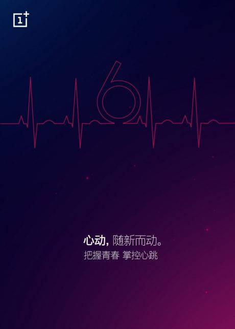 OnePlus 6 pulsometr