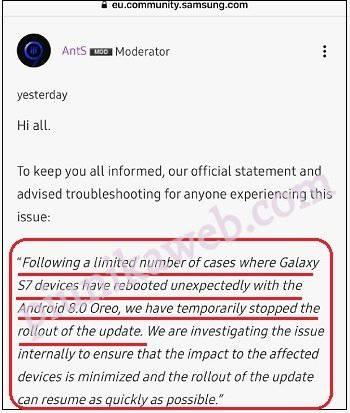 Samsung Galaxy S7 edge Android Oreo kiedy problemy