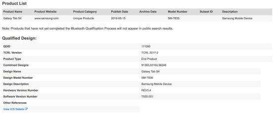 Samsung Galaxy Tab S4 Bluetooth SIG